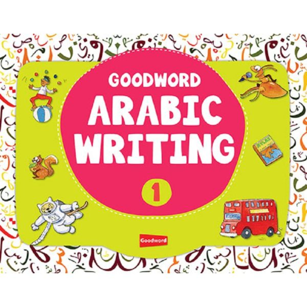 Goodword Arabic Writing Book 1-Good Word Books