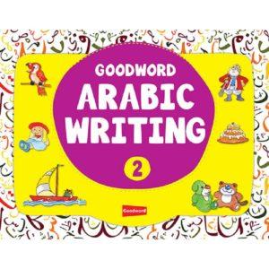 Goodword Arabic Writing Book 2-Good Word Books