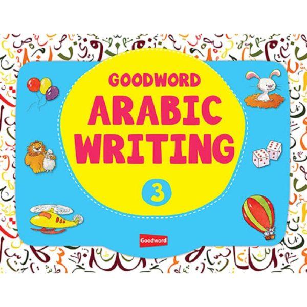 Goodword Arabic Writing Book 3-Good Word Books