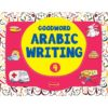 Goodword Arabic Writing Book 4-Good Word Books