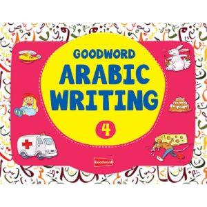 Goodword Arabic Writing Book 4-Good Word Books