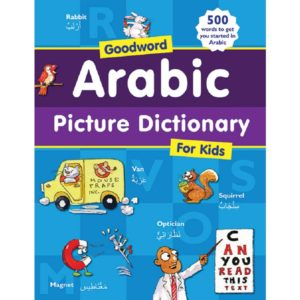 Goodword Arabic Picture Dictionary for Kids(HB)-Good Word Books