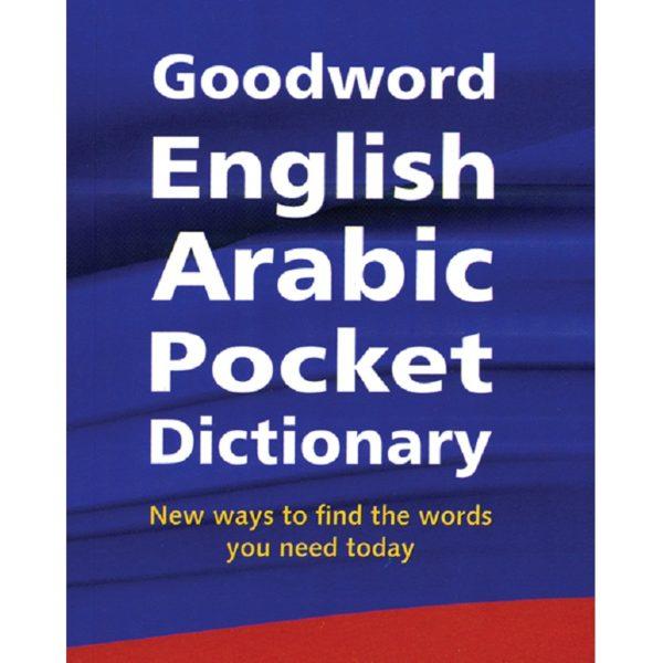 Goodword English-Arabic Pocket Dictionary-Good Word Books