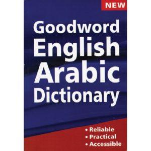 Goodword English-Arabic Dictionary-Good Word Books