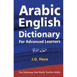 Arabic-English Dictionary-Good Word Books