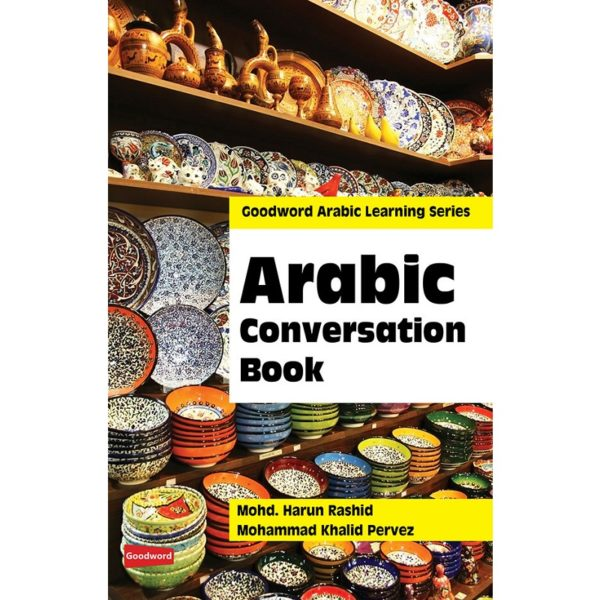 Arabic Conversation Book-Good Word Books