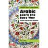 Arabic Learn the Easy Way-Good Word Books
