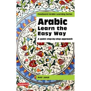 Arabic Learn the Easy Way-Good Word Books