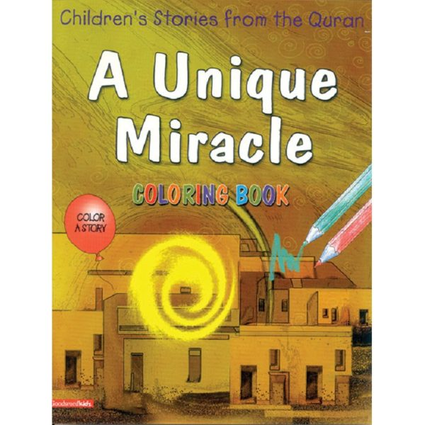 A Unique Miracle(Colouring Book)