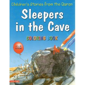 Sleepers in the Cave(Colouring Book)-Good Word Books