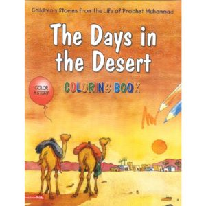 The Days in the Desert(Colouring Book)-Good Word Books