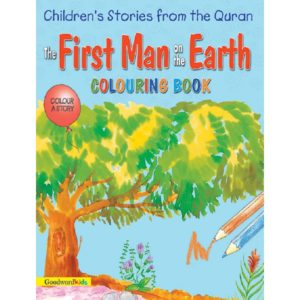 The First Man on the Earth(Colouring Book)-Good Word Books