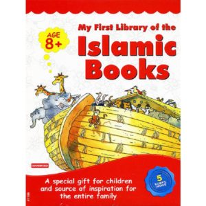 My First Library of Islamic Books Gift box-1(Five Hard Bound Books)-Good Word Books