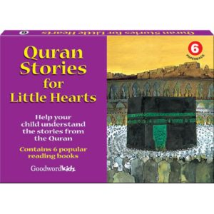 My Quran Stories for Little Hearts Gift Box-6(Six Paperback Books)