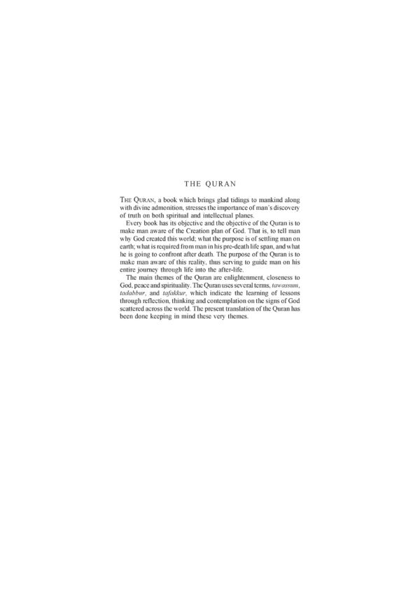 The Quran(pocket Size)-Good Word Books-page-001