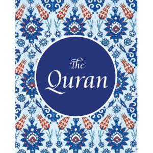 The Quran(Medium Size-Paperback)-Good Word Books