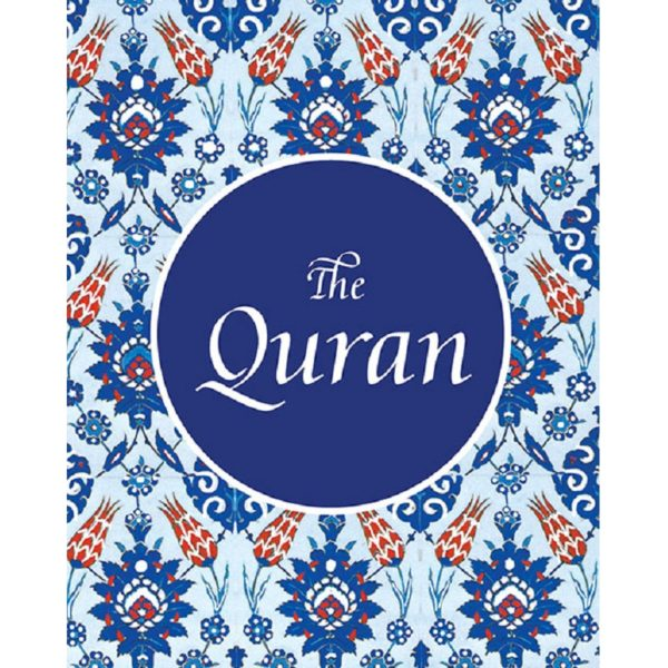 The Quran (Medium Size- HardBound)-Good Word Books
