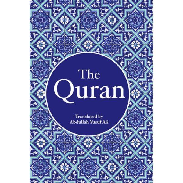 The Holy Quran(Medium Size)-Yusuf Ali-Good Word Books