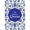 The Glorious Quran-Pickthal-Good Word Books