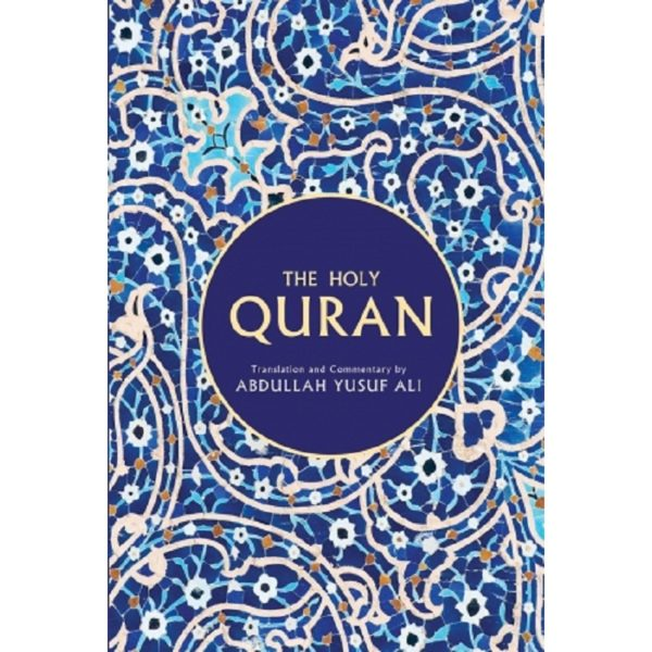 The Holy QuranText,Translation and Commentary (HB)-Good Word Books