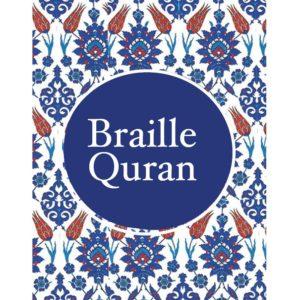 Braille Quran(EnglishTwo Volumes)-Good Word Books