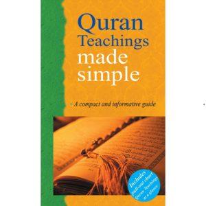 Quran Teachings Made Simple-Good Word Books