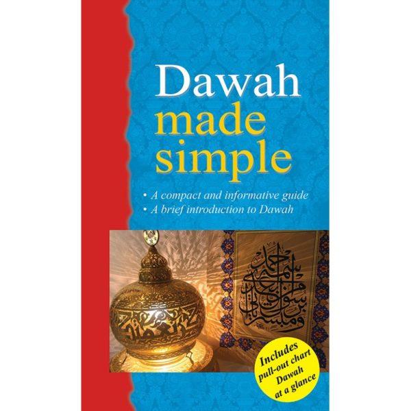 Dawah Made Simple-Good Word Books