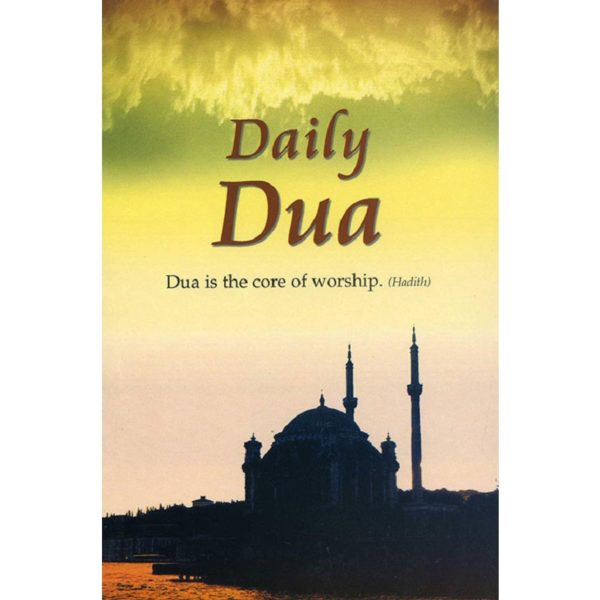 Daily Dua (English-Arabic)-Good Word Books