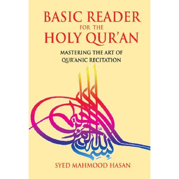 Basic Reader for Holy Quran-Good Word Books