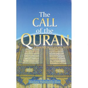 Call of the Quran-Good Word Books