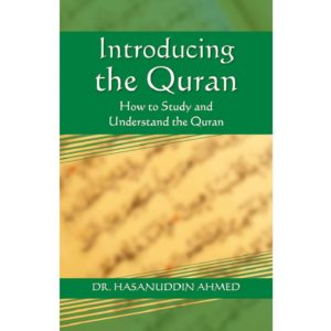 Introducing the Quran-Good Word Books