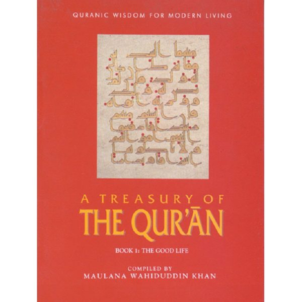 Treasury of the Quran-Good Word Books