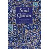 Soul of the Quran-Good Word Books