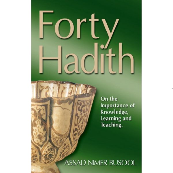 Forty Hadith-Good Word Books