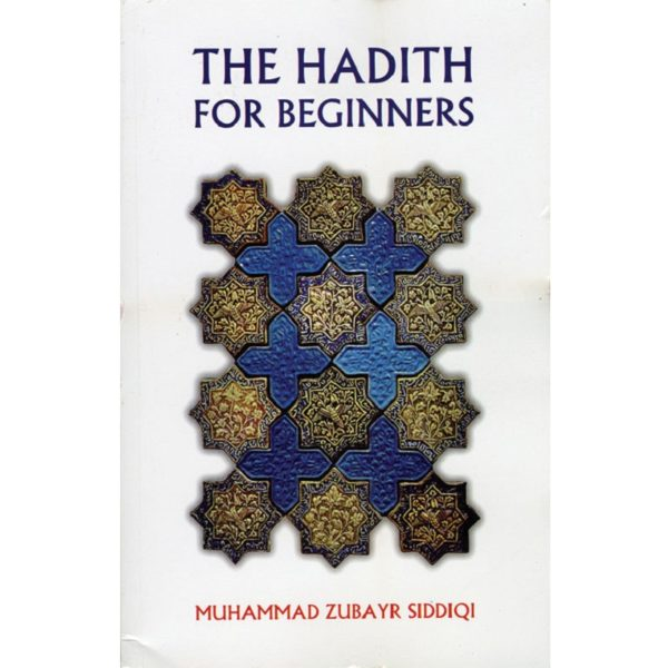 Hadith for Beginners-Good Word Books