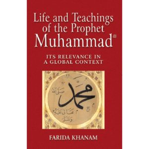 Life and Teachings of the Prophet Muhammad-Good Word Books