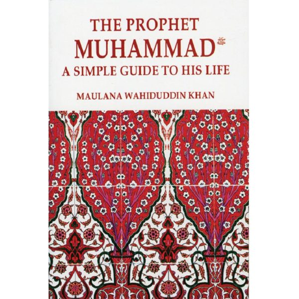 Prophet Muhammed A Simple Guide To His Life-Good Word Books