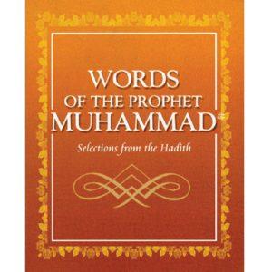 Words of Prophet Muhammad-Good Word Books