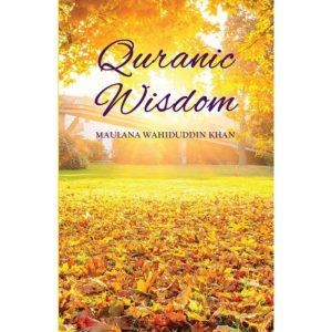 Quranic Wisdom