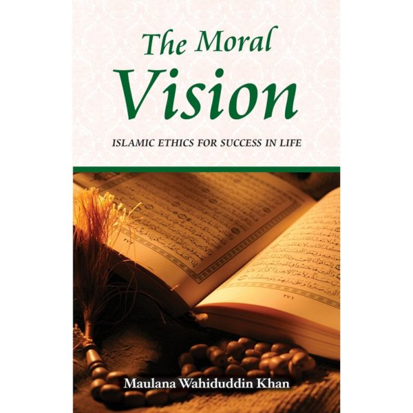 Moral Vision-Good Word Books