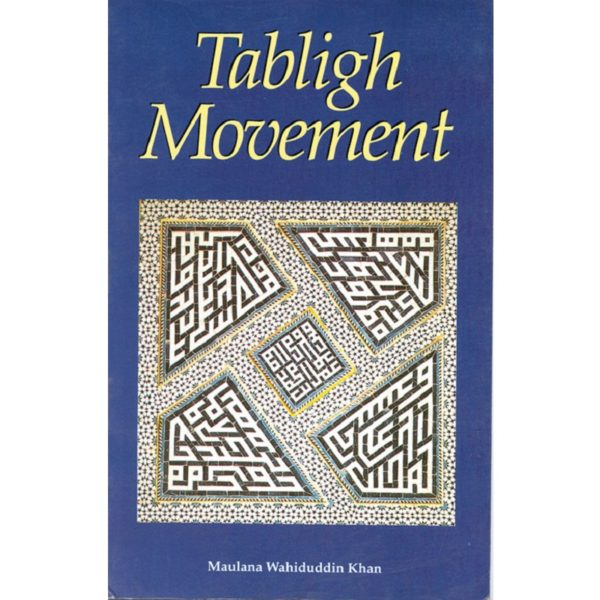 Tabligh Movement-Good Word Books
