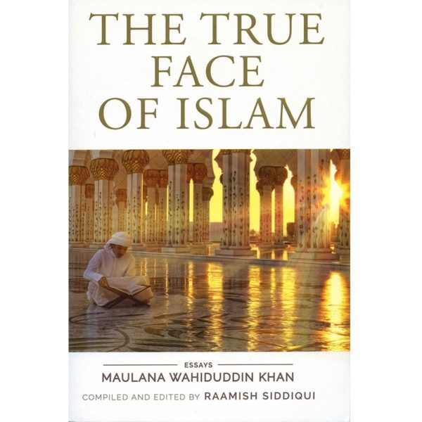 The True Face of Islam(HarperCollins)-Good Word Books