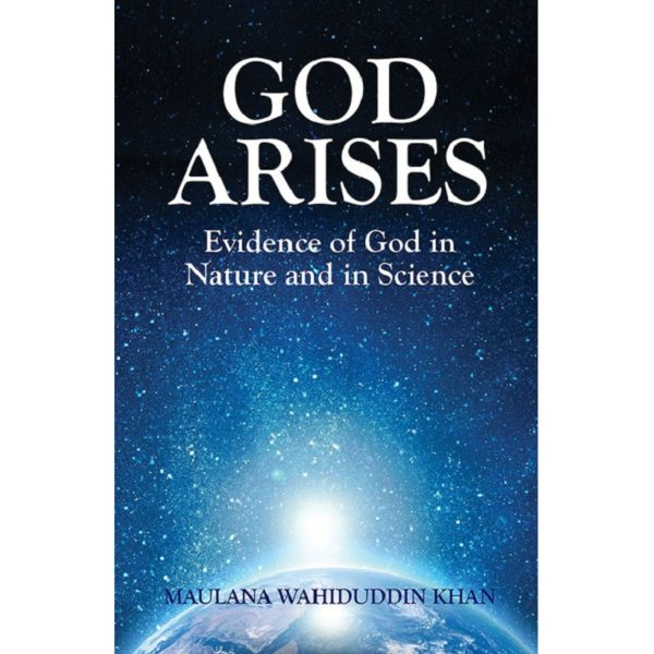 God Arises-Good Word Books