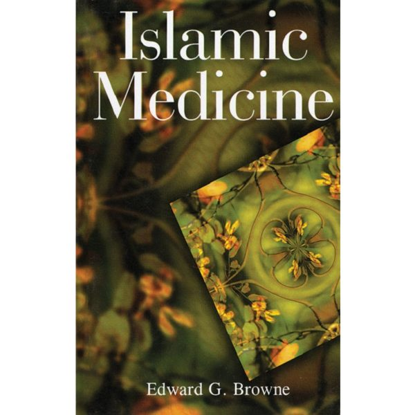 Islamic Medicine-Good Word Books
