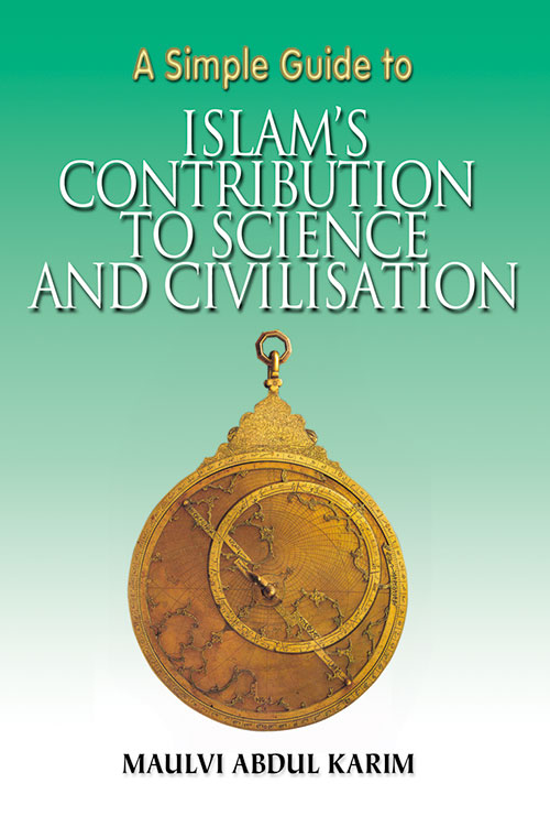 Simple Guide to Islam'sContribution to Science-Good Word Books