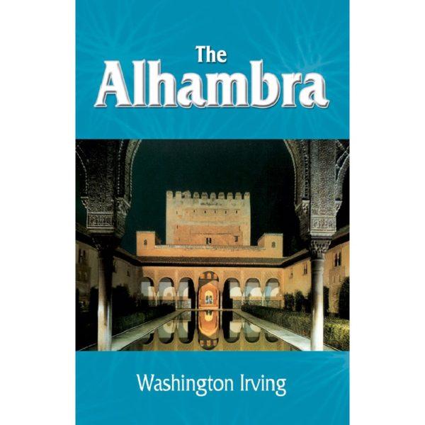 Alhambra-Good Word Books