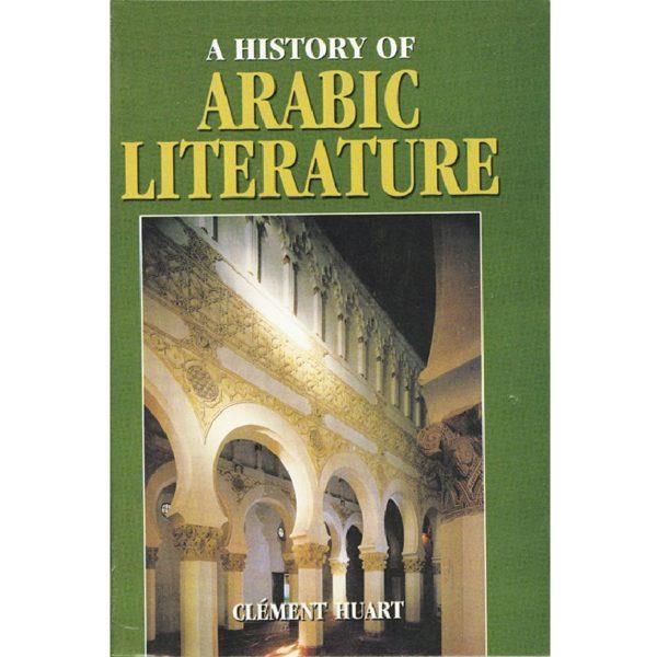 History of Arabic Literature-Good Word Books