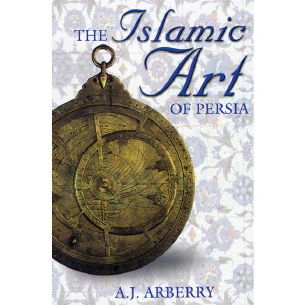 Islamic Art of Persia-Good Word Books