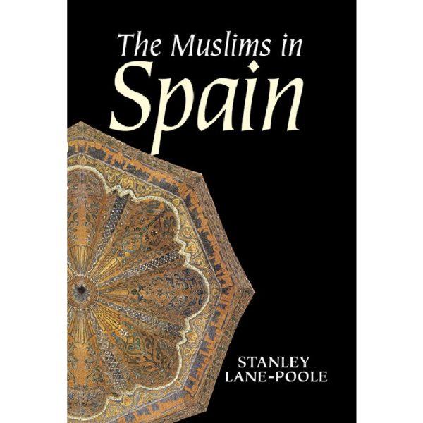 Muslim-Good Word Books