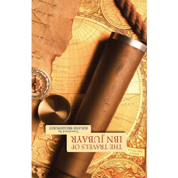Travels of Ibn Jubayr-Good Word Books